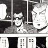 butoha_image_20130722